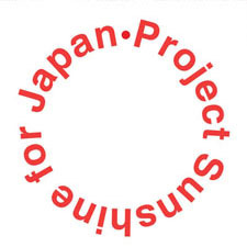 Project Sunshine for Japan Logo